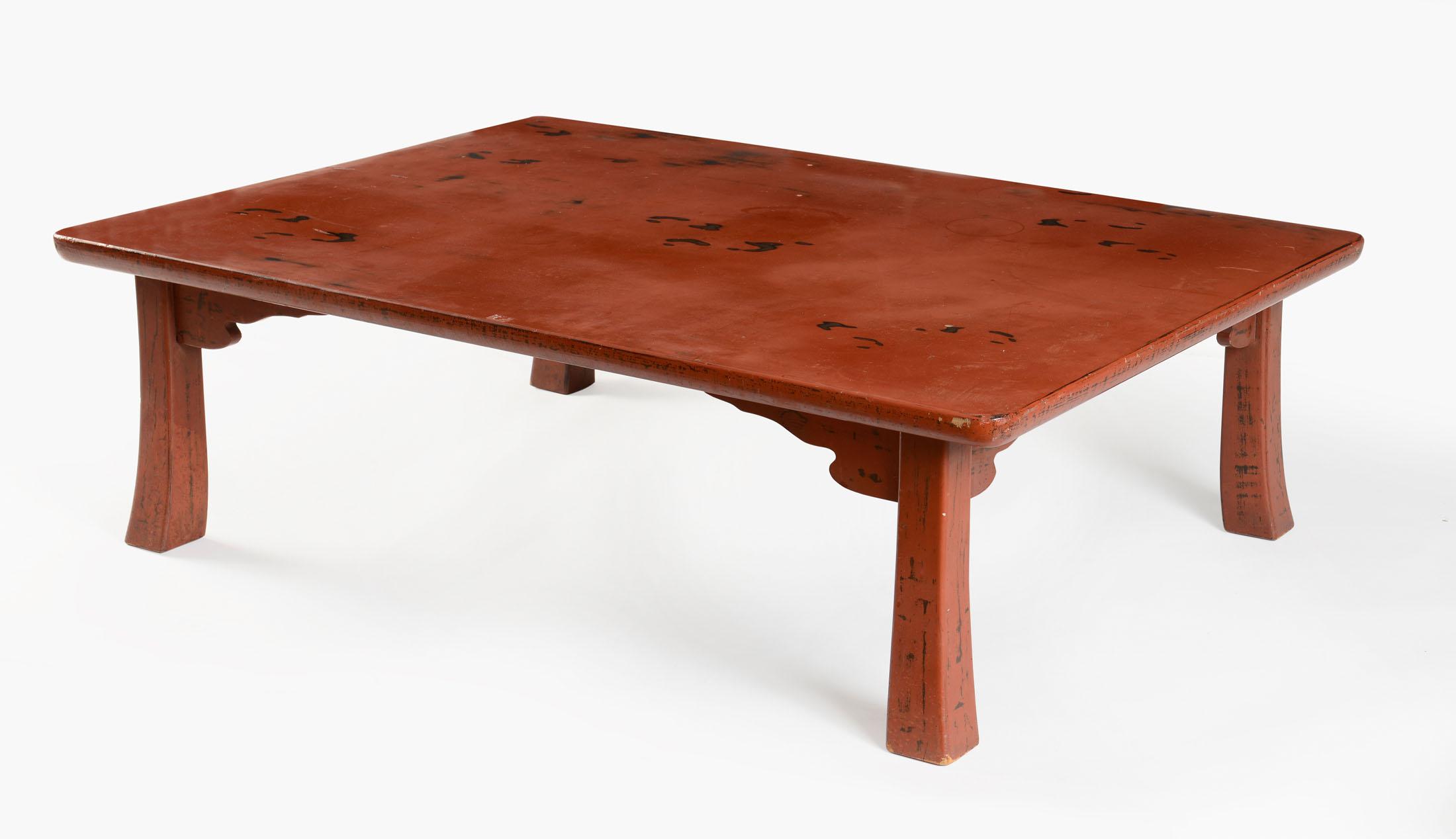 autre table basse de forme rectangulaire en laque negoro asium. Black Bedroom Furniture Sets. Home Design Ideas